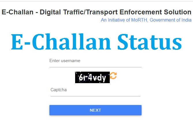 E Challan Status
