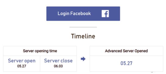 Free Fire Advance server login