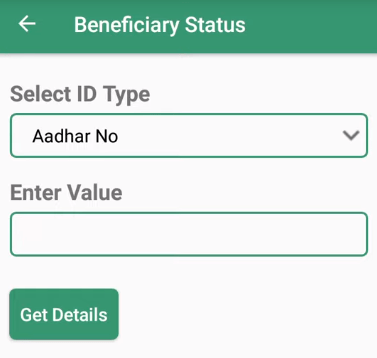 PM Kisan beneficiary status through app