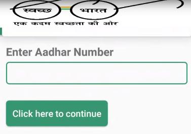 PM Kisan New Registration app