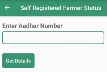 Self registered farmer status